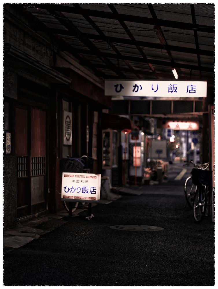 小江戸川越散歩108