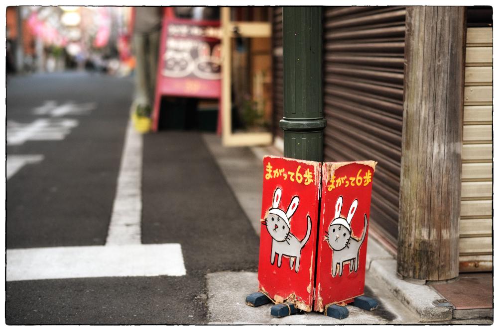 小江戸川越散歩139