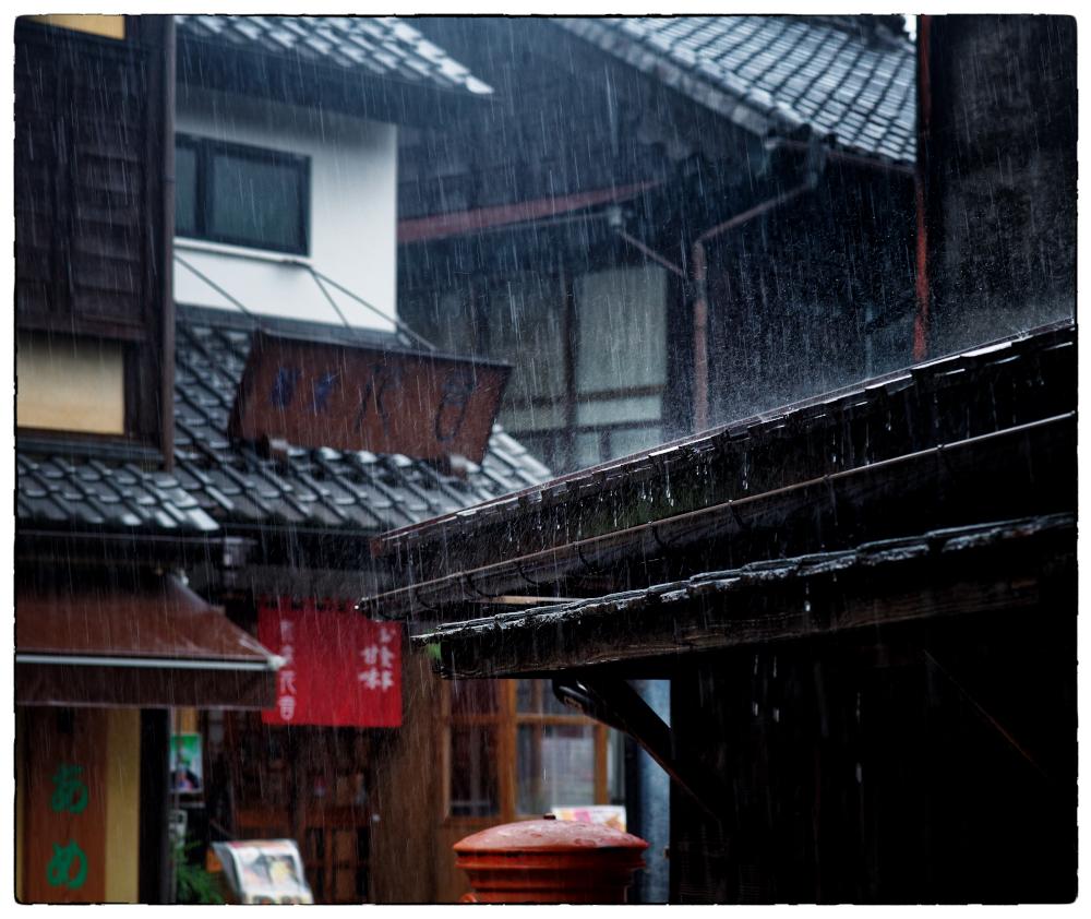 雨濯(うたく)