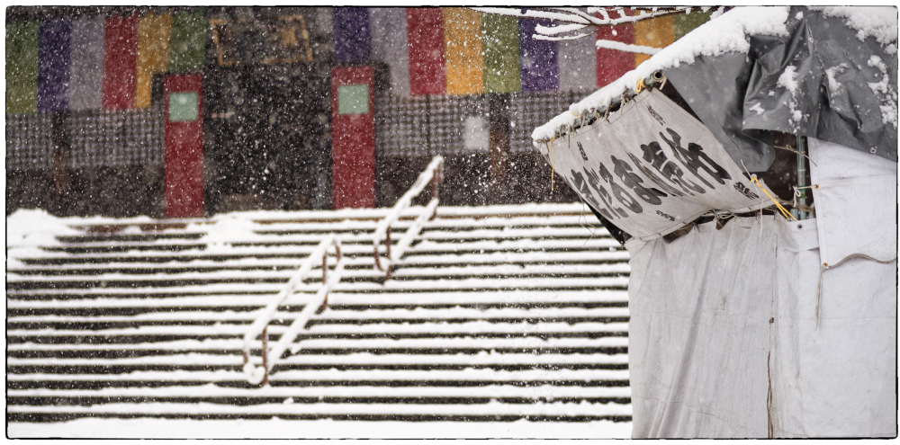 「みんな雪の中07」小江戸川越散歩154