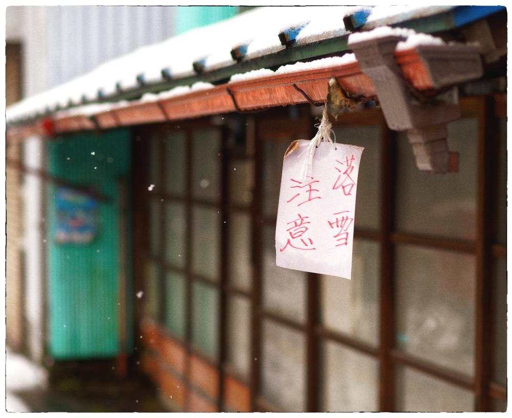 「通学路」小江戸川越散歩160